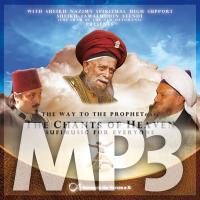 """MP3: Naqshi Band """"Hu Allah 2011"""""""